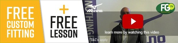 Mizuno Complete Equipment Solution 2017